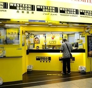 western union pay link